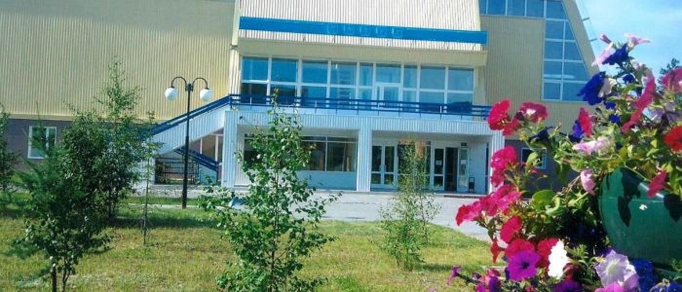 Центр спортивных мероприятий и физкультурно-массовой работы - №1